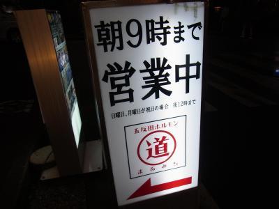 まるみち (7)