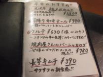まるみち (12)