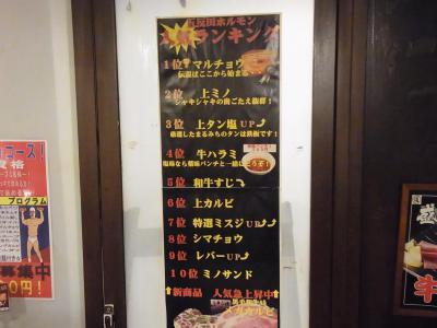 まるみち (69)