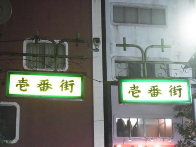 Bar muumuu (3)