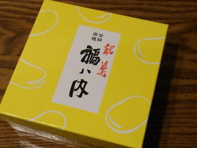 節分2013 鶴屋吉信 (3)