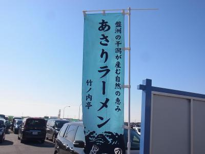 千葉・保田まで (19)