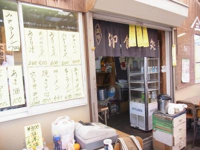 千葉・保田まで (6)