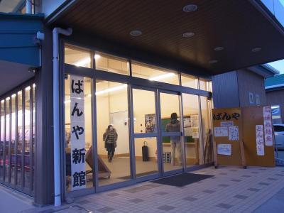 千葉・保田まで (43)