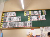 千葉・保田まで (55)