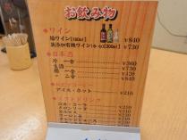 千葉・保田まで (57)