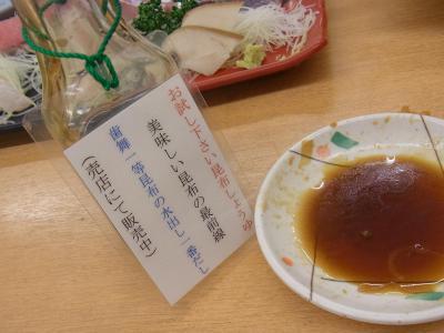 千葉・保田まで (92)