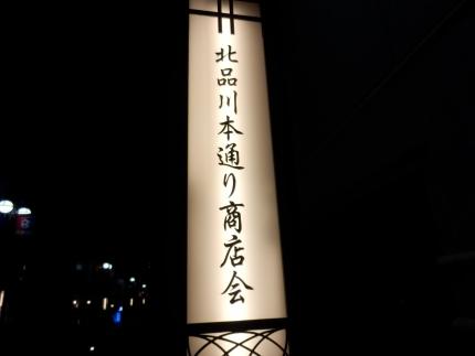 もんもん (1)