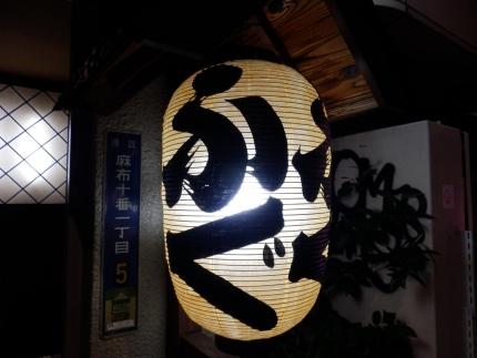 小やなぎ (4)
