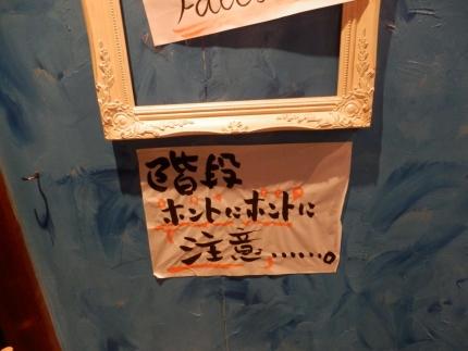 かき殻荘 (9)