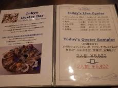 東京オイスターバー (28)