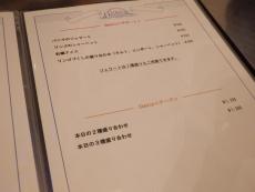 東京オイスターバー (31)
