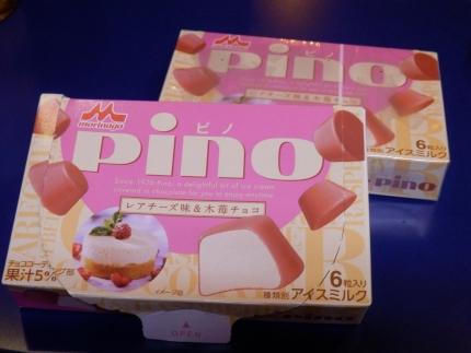 Pino (1)