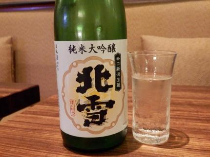 結&忘年会 (7)