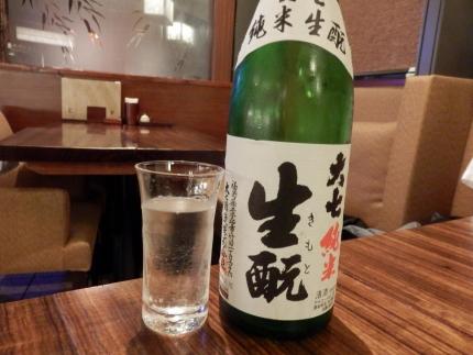 結&忘年会 (27)