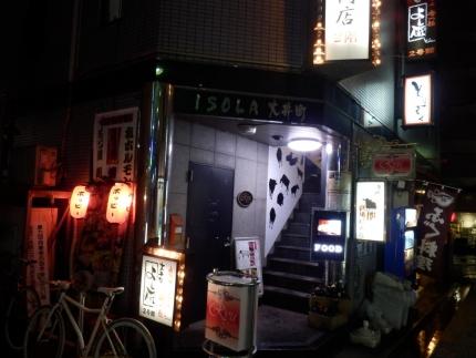 銭場精肉店 (4)