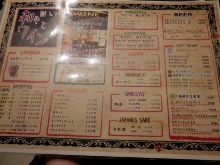 銭場精肉店 (34)