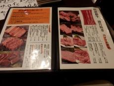 銭場精肉店 (25)