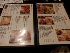 銭場精肉店 (27)