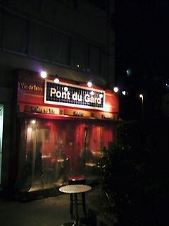 P1000182.jpg