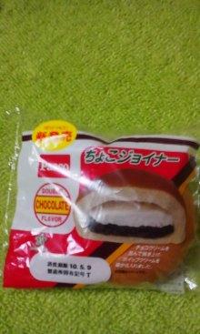 マキシマムザホルモンだ!最高だ!厨房ではない-100507_2100~01.jpg