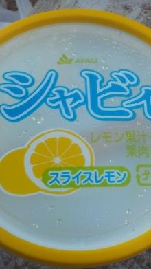 マキシマムザホルモンだ!最高だ!厨房ではない-100807_1830~01.jpg