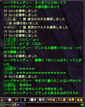 2010-03-08 01-32-34