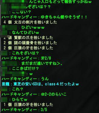 2010-05-04 23-55-24-1