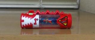 カーニバル獣電池(ブレイブインモード)