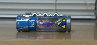 ビヨンスモ獣電池(ブレイブインモード)