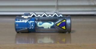 ビヨンスモ獣電池(チャージモード)