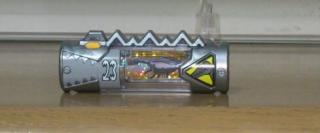 フタバイン獣電池(ブレイブインモード)