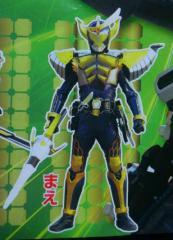 仮面ライダー鎧武バナナアームズ