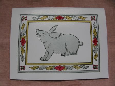 ブータン年賀状