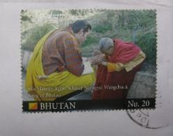 ブータン切手