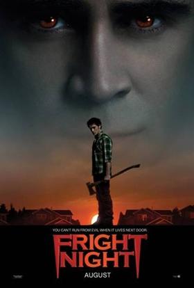 フライトナイト/恐怖の夜 3D