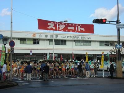 中津川駅前のスタート地点