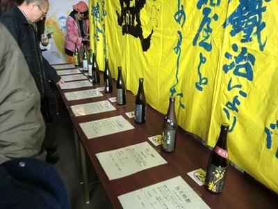 何種類もの日本酒