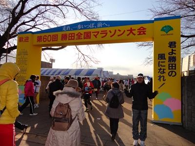 第60回 勝田全国マラソン