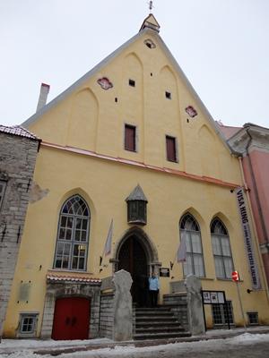 エストニア歴史博物館