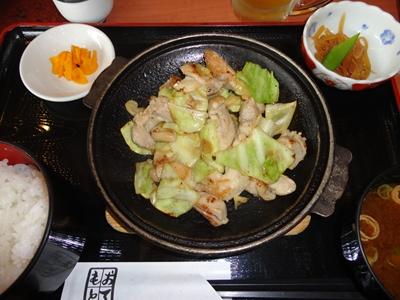 塩鶏チャン定食