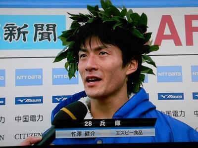 竹澤健介選手