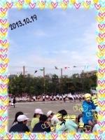 20131020002550a0f.jpg