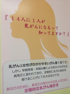 20131202122913c26.jpg