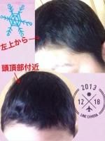 201312191111076dc.jpg