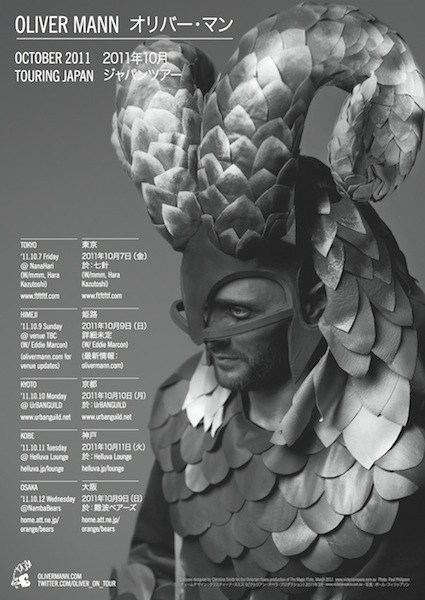 499-Oliver-Japan-Poster-2011-vF.jpg