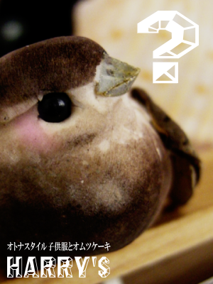 2013100402.png