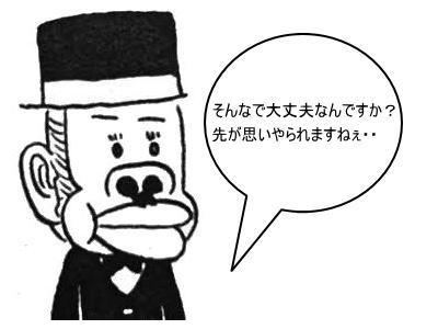 2013101046.jpg