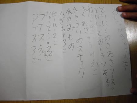 002_convert_20100809194044[1]