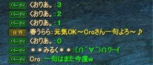 2014-01-13 23-48-42